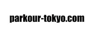 パルクール東京